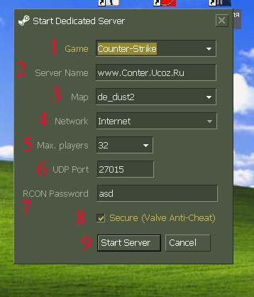Как создать свой сервер в контре